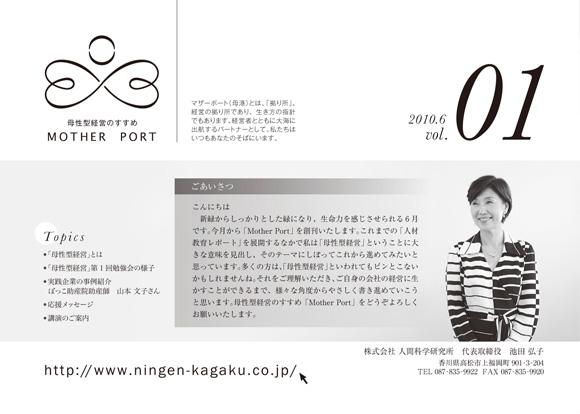 http://www.ningen-kagaku.co.jp/bosei/img/bosei_1.jpg
